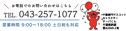 0120-813-188