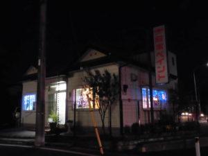 宮野木 H様邸 塗装工事完了。そして事務所がクリスマスモードなりました。